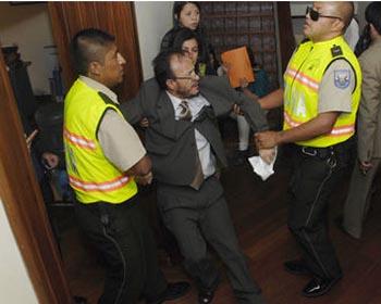 Ecuador: violencia política